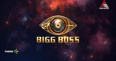 Bigg Boss Malayalam 2 logo