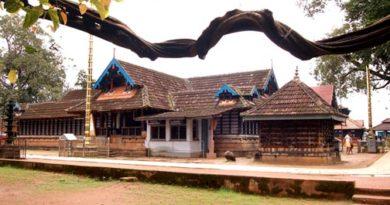 Thirumandhamkunnu Bhagavathy temple