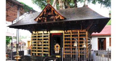 Vadakkanthara-Bhagavathy-Temple-Palakkad