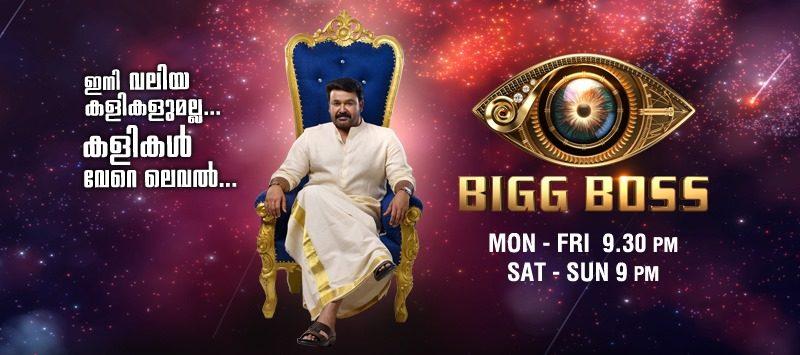 Bigg Boss Malayalam 2
