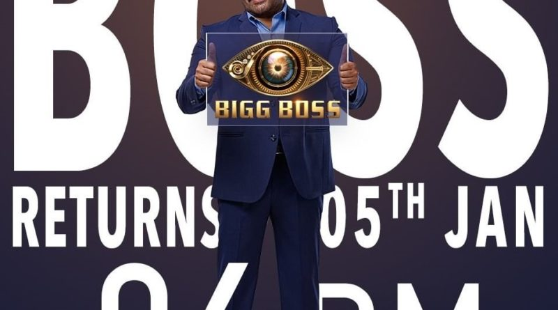 Bigg Boss Malayalam 2 grand premiere on Jan 5