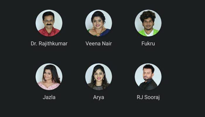 Eight week nominated contestants - Bigg Boss Malayalam season 2