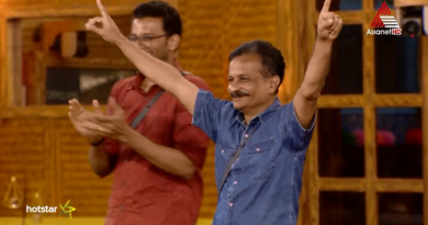Five wild card entries 50th episode - bigg boss malayalam season 2 -Rajith kumar