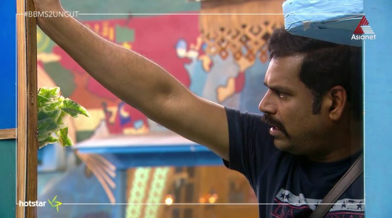 Pradeep Chandran eliminated - bigg boss malayalam 2