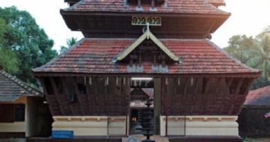Karimpuzha Sree Ramaswamy Temple | info,pooja details - Kerala Temples