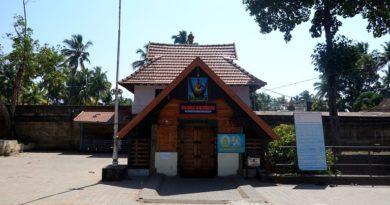 Sree Parasurama Temple Thiruvallam - Temples of Kerala