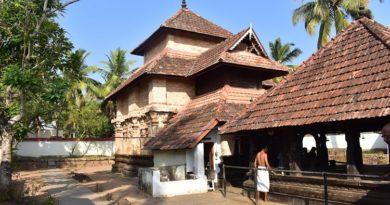 Thrivikramangalam Mahavishnu Temple - Temples of Kerala