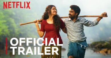 Maniyarayile Ashokan | Trailer | Jacob Gregory, Dulquer Salmaan, Anupama Parameswaran