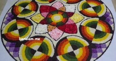 Onam Pookalam Design 63