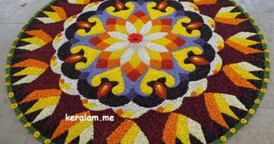 onam 2020, Onam Pookalam Design 49