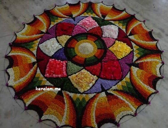 Onam Pookalam Design 72