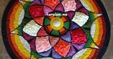 Onam Pookalam Design 74