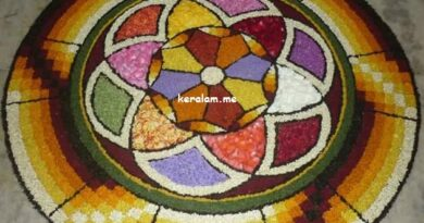 Onam Pookalam Design 76