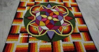 Onam Pookalam Design 82,Square onam pookalam