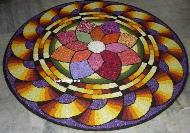 Onam Pookalam Design 83