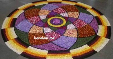 Onam Pookalam Design 84