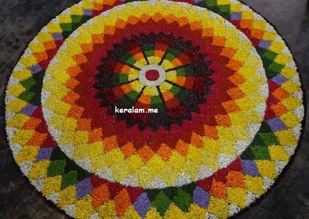 Onam Pookalam Design 86