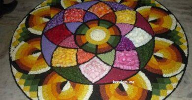 Onam Pookalam Design 94