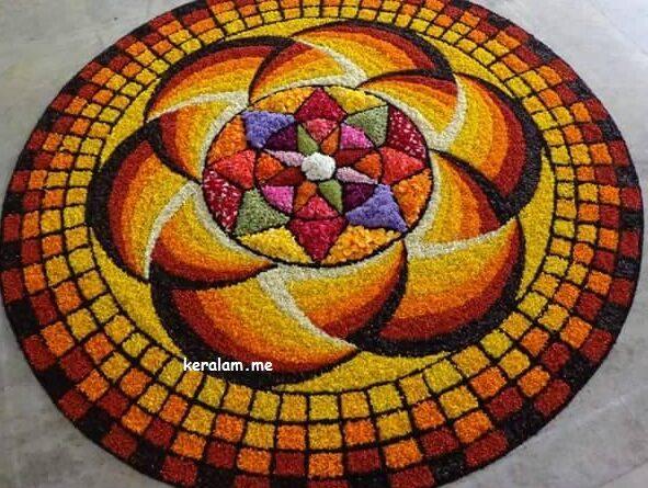 Onam Pookalam Design 75