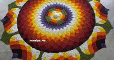 onam pookalam designs -2020-53, simple pookalam designs 2020