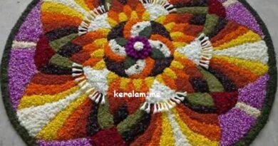 Onam Pookalam Design 55
