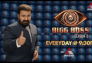 Bigg Boss Malayalam Season 3 - Bigger Better
