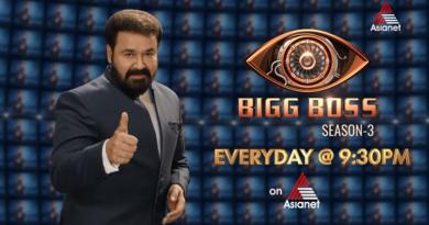 Bigg Boss Malayalam Season 3 - Bigger Better