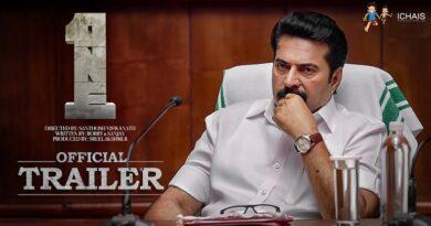 One Malayalam Movie Official Trailer - Mammootty - Santhosh Viswanath - Bobby & Sanjay