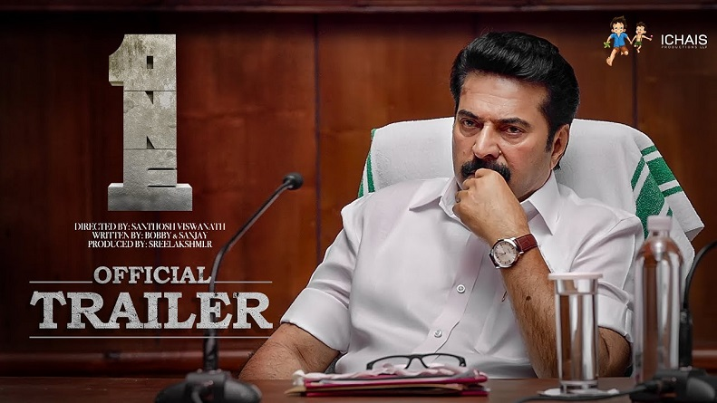 One Malayalam Movie Official Trailer - Mammootty - Santhosh Viswanath - Bobby & Sanjay