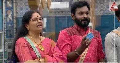 Bhagyalakshmi eliminated - bigg boss malayalam season 3 vote results
