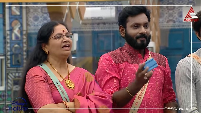Bhagyalakshmi eliminated - bigg boss malayalam season 3 vote results